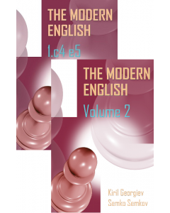 The Modern English Complete: Save 10% on Two Volumes Combined