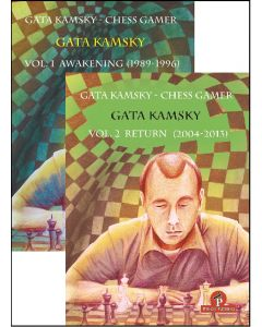 Gata Kamsky - Chess Gamer 1&2: Save 10% on two volumes combined