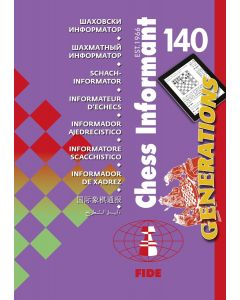 Chess Informant 140 (Book + CD): Generations