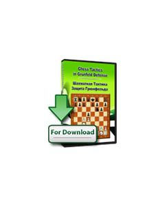 Chess Tactics in the Grünfeld Defense (Download): Featuring 100 Examples and 300 Exercises to Solve