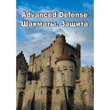 Advanced Defence