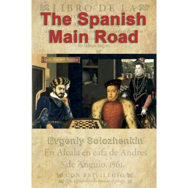 The Spanish Main Road