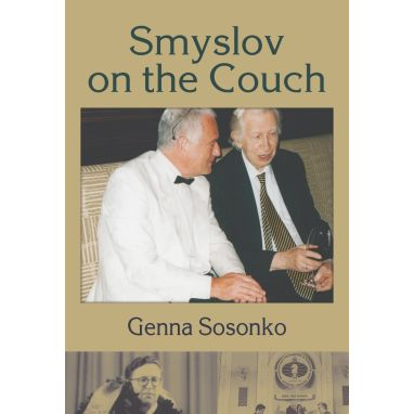 Smyslov on the Couch