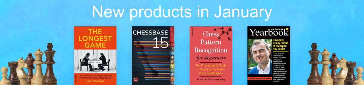New products in January