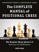 English chess federation book of the year award 2012 toyota
